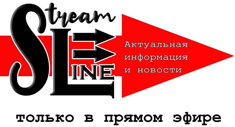 Никаких подписок на StreamLine TV